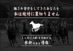 スクリーンショット 2018-03-14 14.10.16
