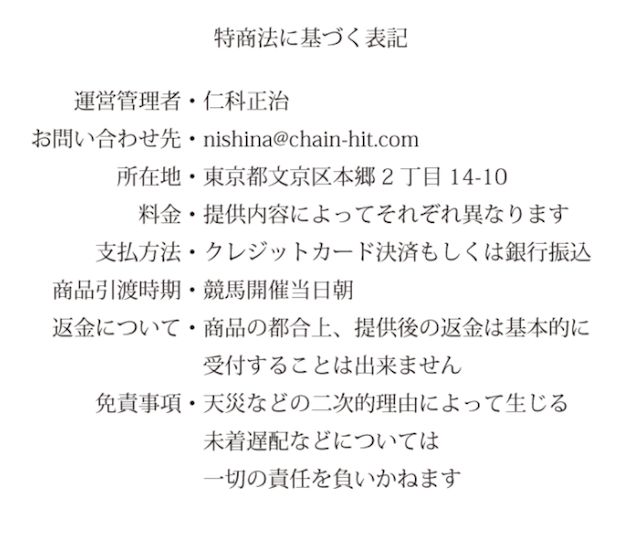 スクリーンショット 2018-03-14 14.19.48