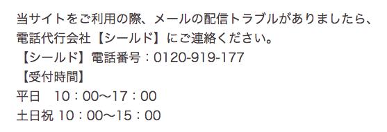 スクリーンショット 2018-03-26 15.24.09