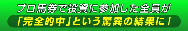 スクリーンショット 2018-03-29 11.52.42
