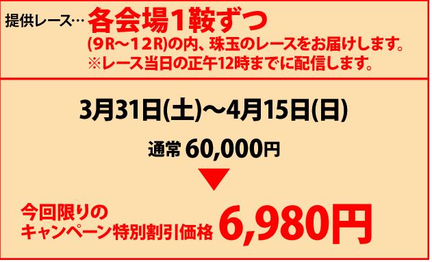 スクリーンショット 2018-03-29 12.18.33