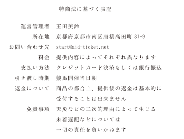 スクリーンショット 2018-04-02 2.01.53