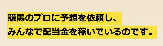 スクリーンショット 2018-04-05 12.35.01