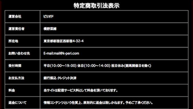 スクリーンショット 2018-04-09 9.32.20