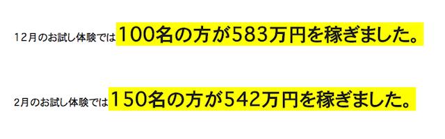 スクリーンショット 2018-04-11 11.27.48
