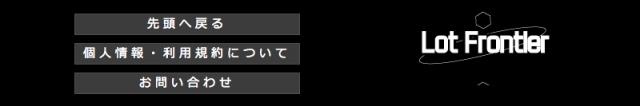 スクリーンショット 2018-04-11 11.58.24