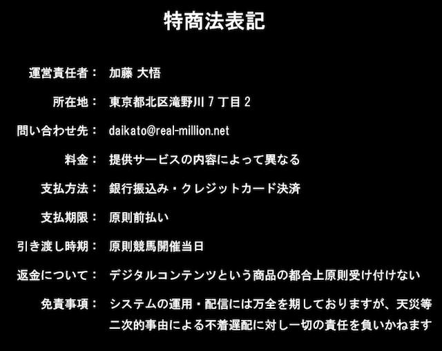 スクリーンショット 2018-04-18 11.45.59