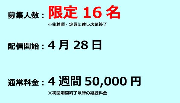 スクリーンショット 2018-04-18 11.48.05