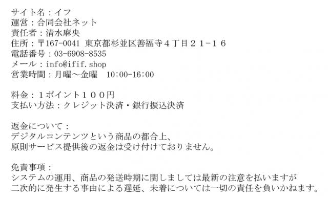 スクリーンショット 2018-04-26 12.00.22