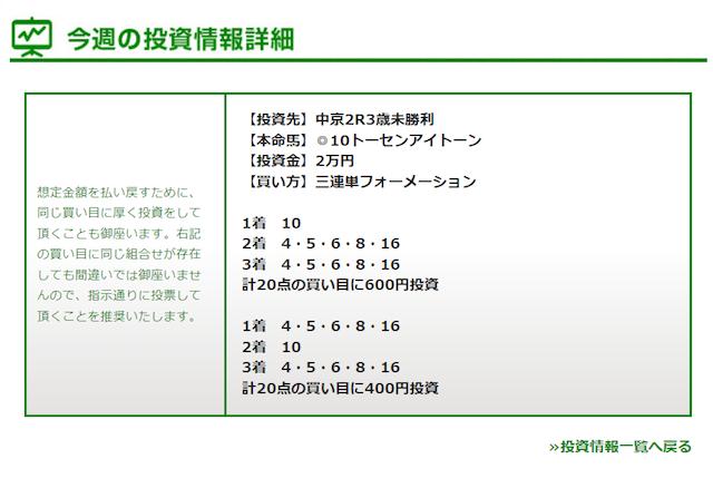 【ターフ】0311