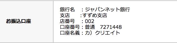 スクリーンショット 2018-04-05 15.38.15