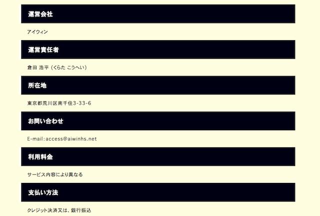 スクリーンショット 2018-04-17 11.29.01