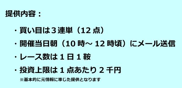 スクリーンショット 2018-04-18 11.44.19