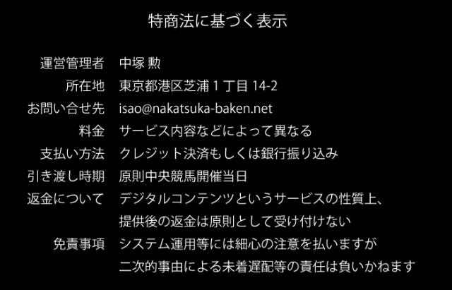 スクリーンショット 2018-04-24 12.59.05