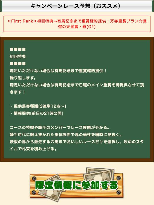 スクリーンショット 2018-04-27 11.29.36