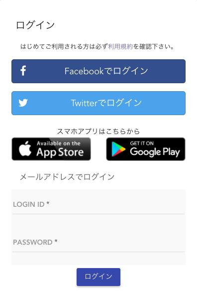 スクリーンショット 2018-05-14 17.20.29
