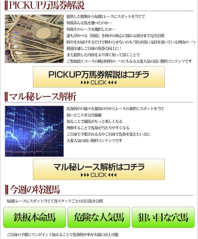 スクリーンショット 2018-05-24 17.07.44