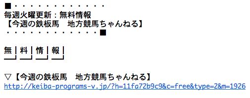 スクリーンショット 2018-05-30 16.52.01