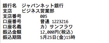 7856a5ba72b8db241e58fcfa98b81940