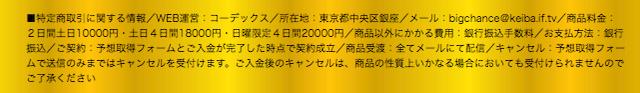big0007