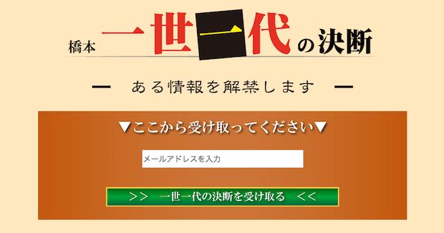 issei0002