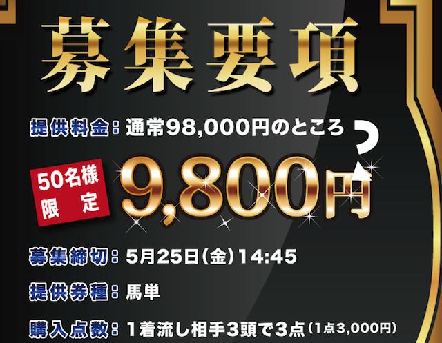 sinjitsu0007