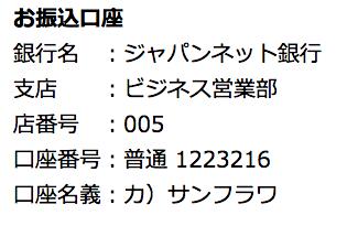 sinjitsu0008