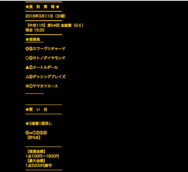スクリーンショット 2018-03-11 12.50.01