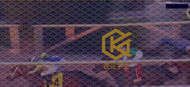 スクリーンショット 2018-06-15 11.16.52
