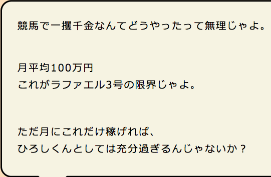 sensei0007