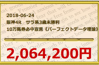 db0008