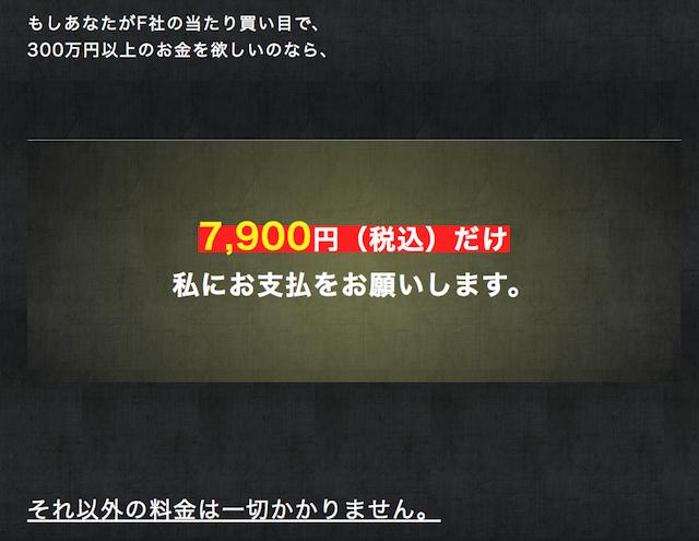 intai0005