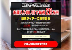 okura0001