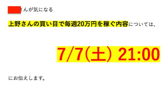 okura0006