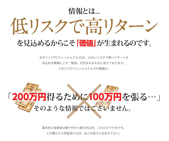 pro-0007