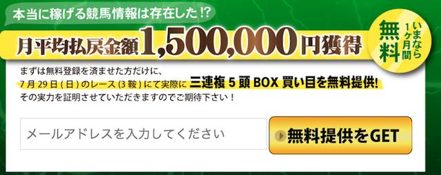revolution-0008