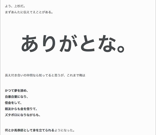 torikoboshi0-0002