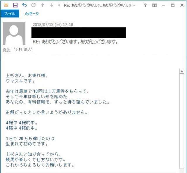 torikoboshi0-0003