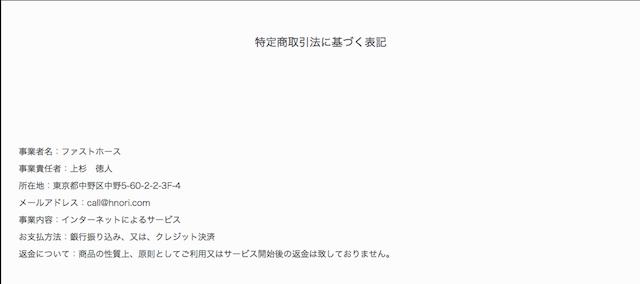 torikoboshi0-0004