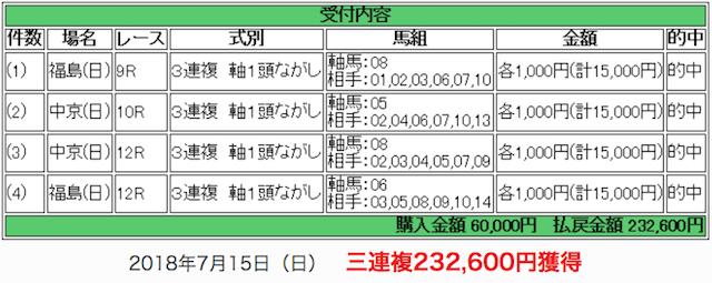 torikoboshi0-0007