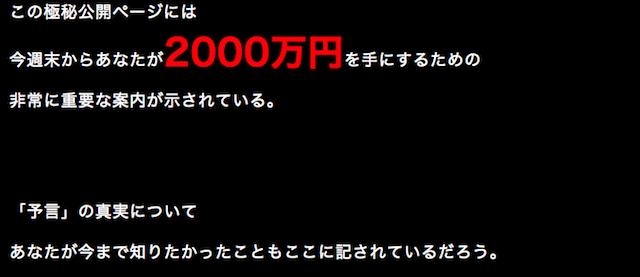 yogen-0003