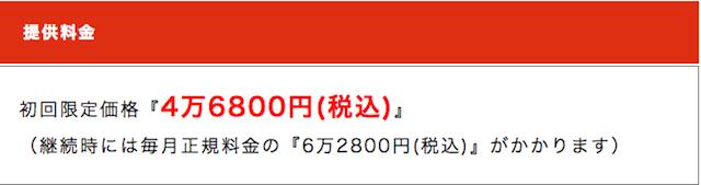 9gatsu0002