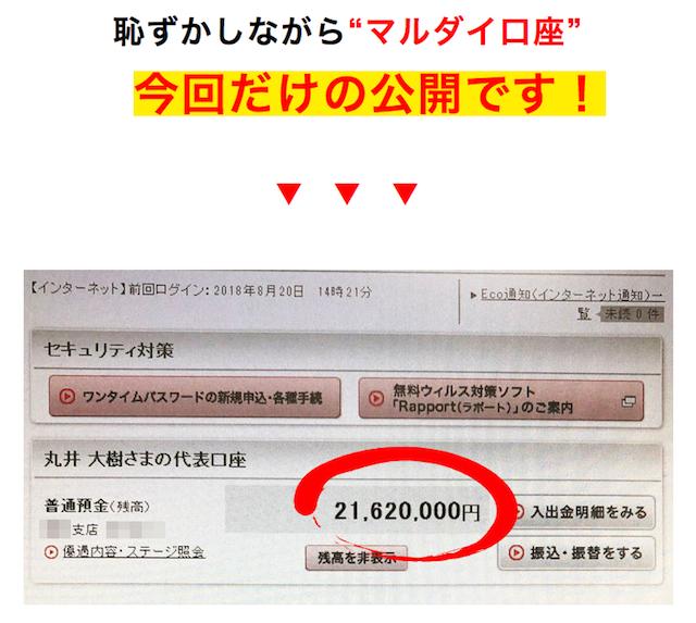 9gatsu0003