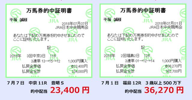 gekiteki0003