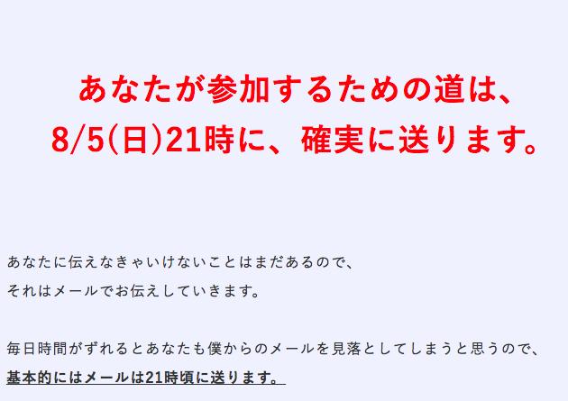 issei-0005