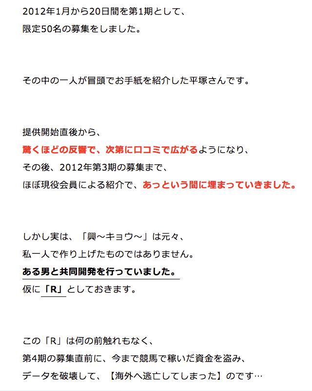 kyou-0004
