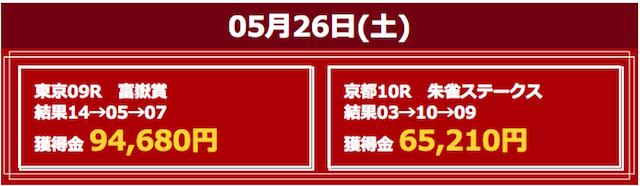 kyou-0007