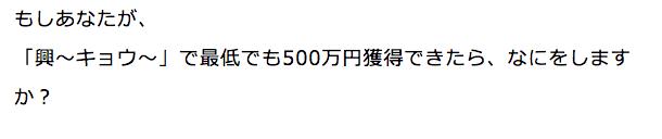 kyou-0010