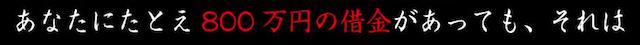 kyou-0011