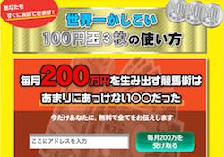 maituki0006